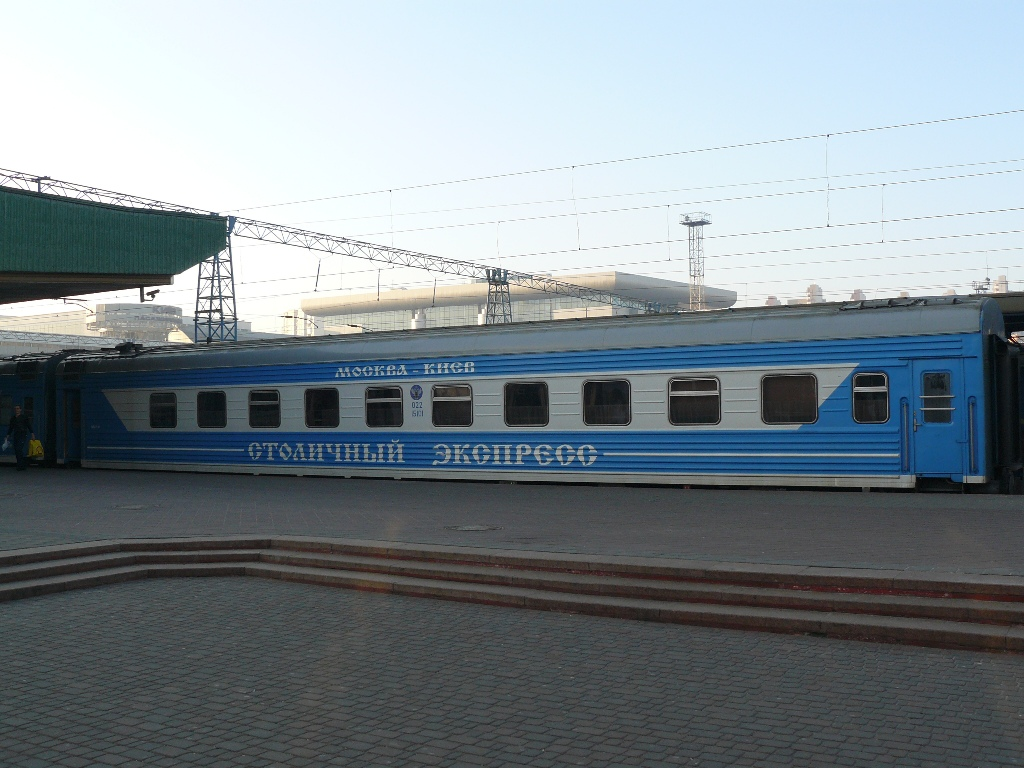 http://train-photo.ru/data/media/15/P1000577.jpg