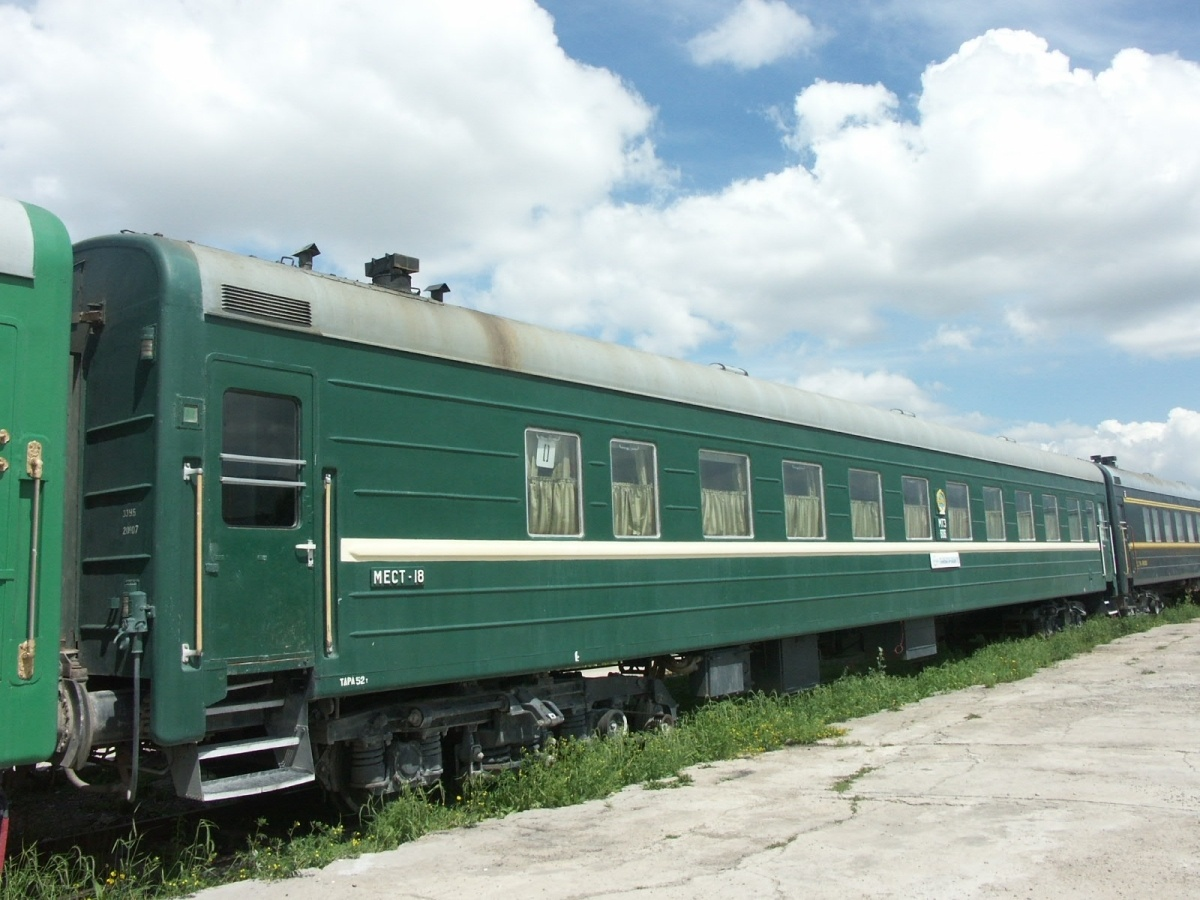http://train-photo.ru/data/media/15/_606.jpg
