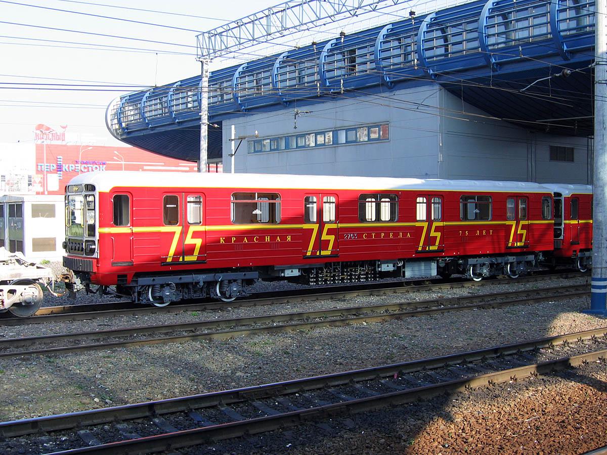 Красная стрела поезд цена билета - f