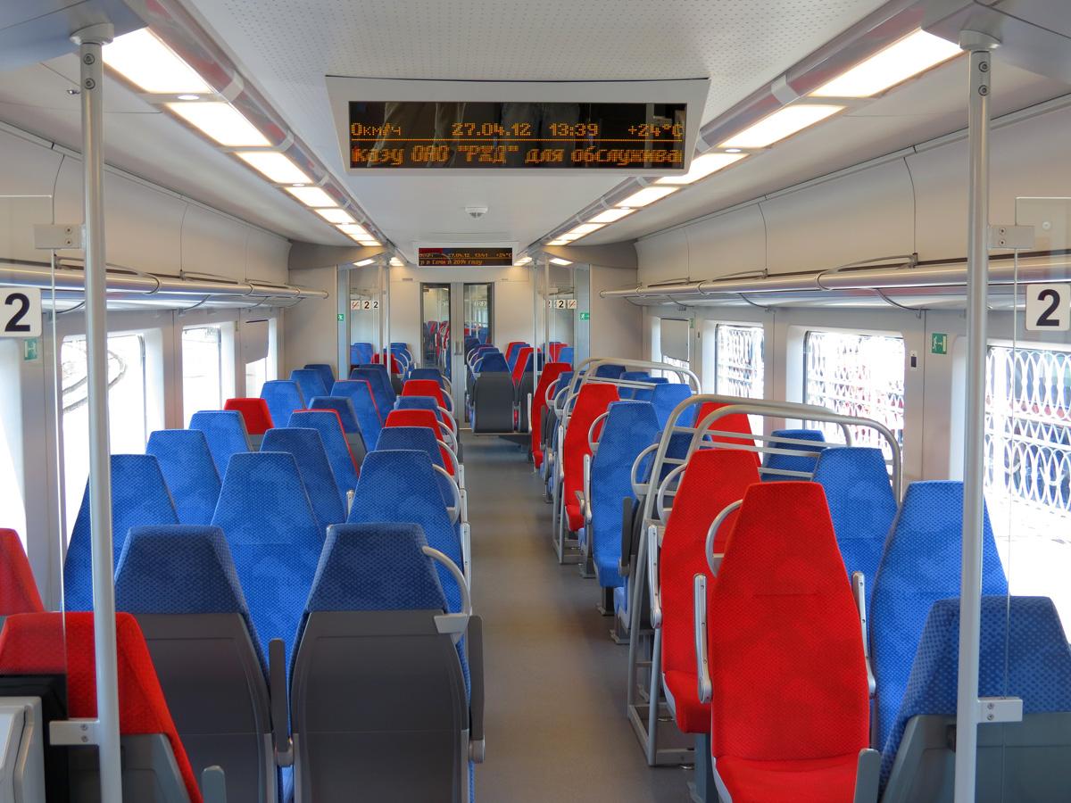 Поезд ласточка москва-смоленск схема